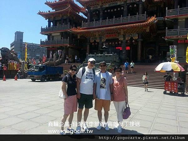 103.09.09香港麥小姐4人墾丁台南1日遊1.jpg