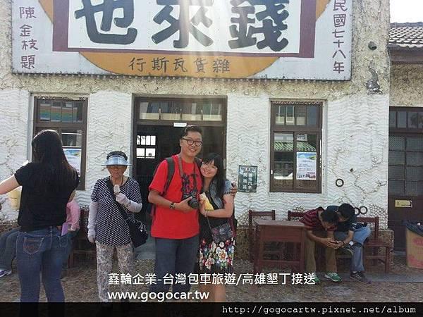 103.10.15香港李先生2人台南1日遊1~.jpg