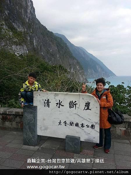 104.1.21大陸陳靜3人包包環島11天遊2~.jpg