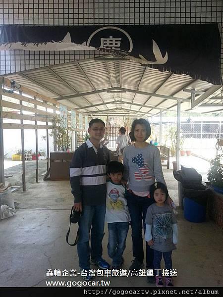 104.3.14香港陳小姐4大2小墾丁1日遊2~.jpg
