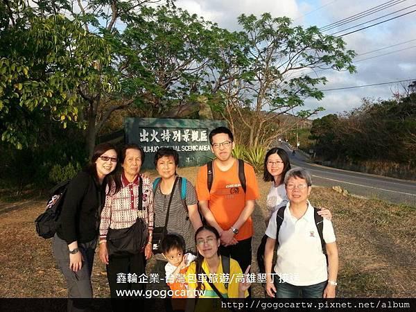 104.3.31香港羅小姐7大1小墾丁高雄5日遊2~.jpg