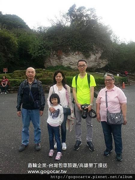 104.4.6香港麥先生5人墾丁3日遊2~.jpg