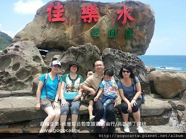 104.7.24香港梁小姐4大2小墾丁4日遊1~.jpg