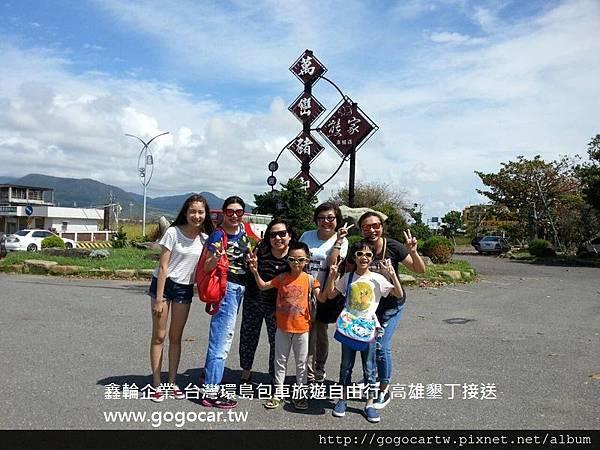 104.8.13香港李小姐5大2小墾丁3日遊1.jpg
