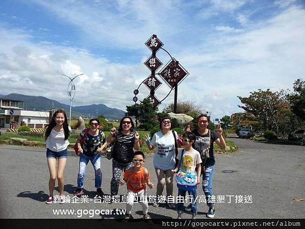 104.8.13香港李小姐5大2小墾丁3日遊3.jpg
