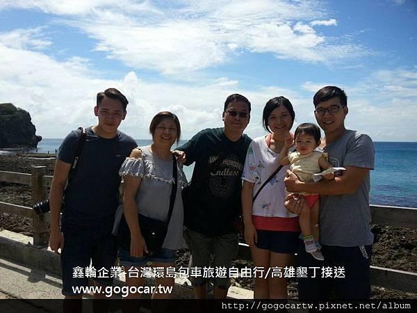 104.9.29香港陸小姐5大1小高雄墾丁5日遊.jpg