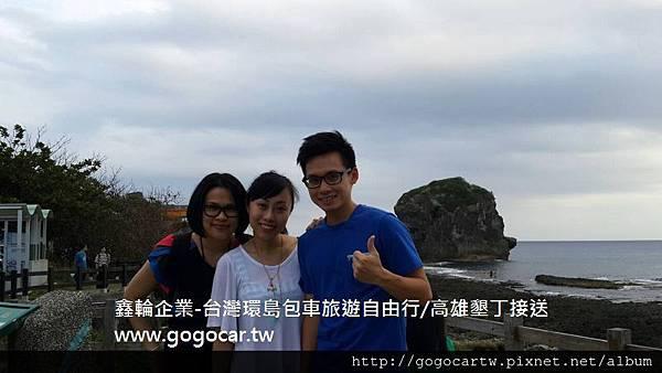 104.10.10香港王先生3人墾丁1日遊.jpg