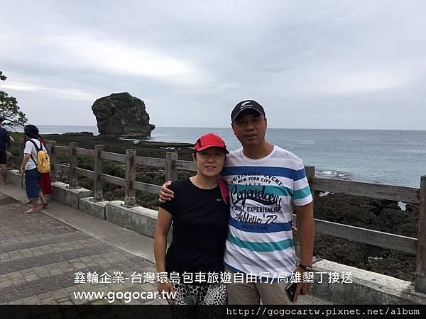 104.10.21香港王小姐2人高雄墾丁4日遊.jpg