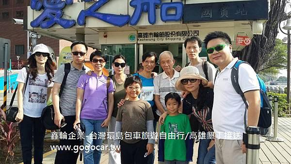 104.10.24香港潘先生11人高雄墾丁6日遊3.jpg