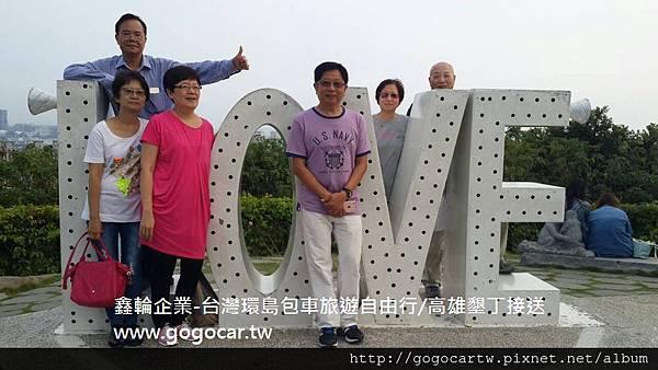 104.11.10香港何先生6人墾丁高雄4日遊1.jpg