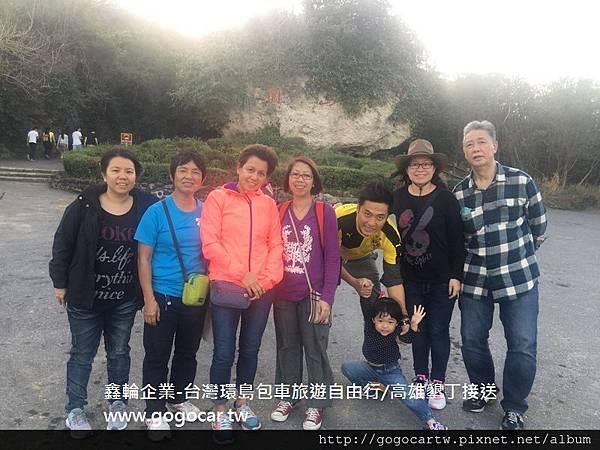 104.12.22香港陳小姐7大1小墾丁3日遊.jpg