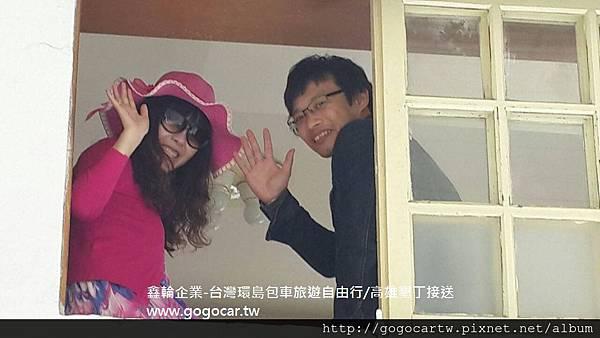 105.1.14上海劉先生2人墾丁1日遊.jpg