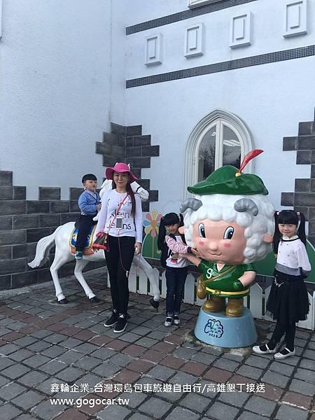 105.2.1江西鄒小姐3人清境高雄墾丁1日遊.jpg