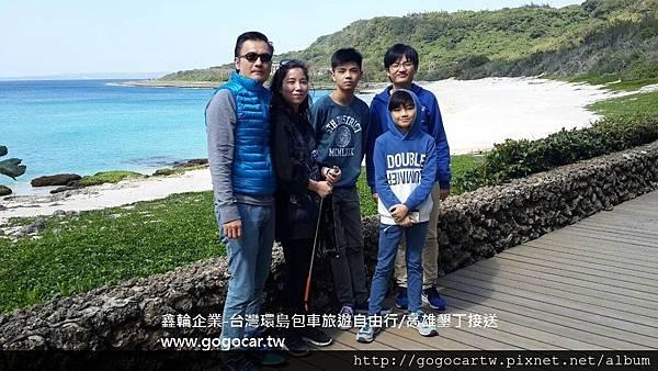 105.2.6香港郭小姐5人墾丁高雄4日遊.jpg