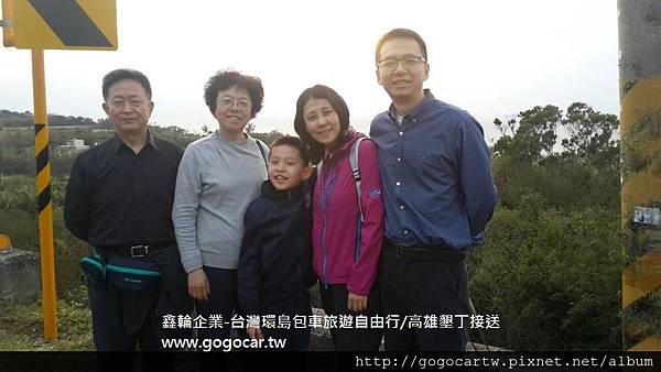 105.2.10北京李小姐5人墾丁1日遊.jpg