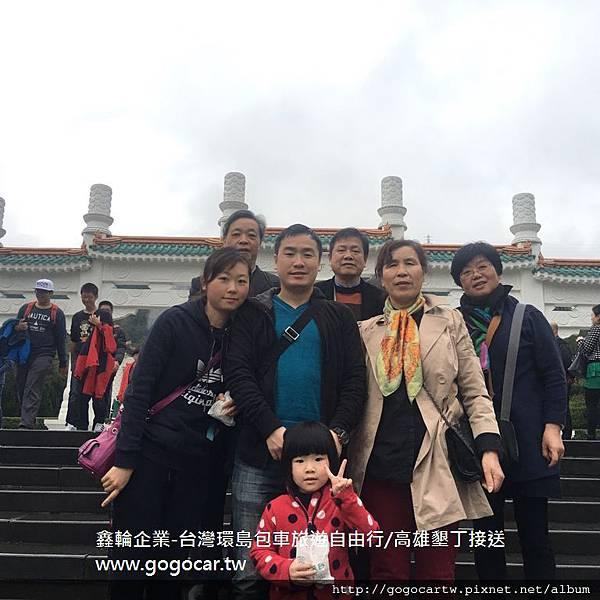 105.2.23上海繆先生6大1小台中阿里山台北7日遊1.jpg