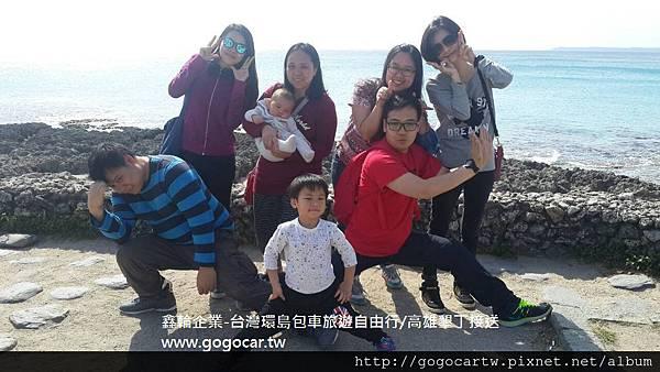 105.3.1香港李小姐高雄墾丁台北3日遊.jpg