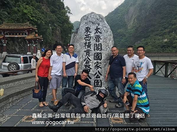 105.4.22馬來西亞馮先生8人花蓮宜蘭台北5日遊.jpg