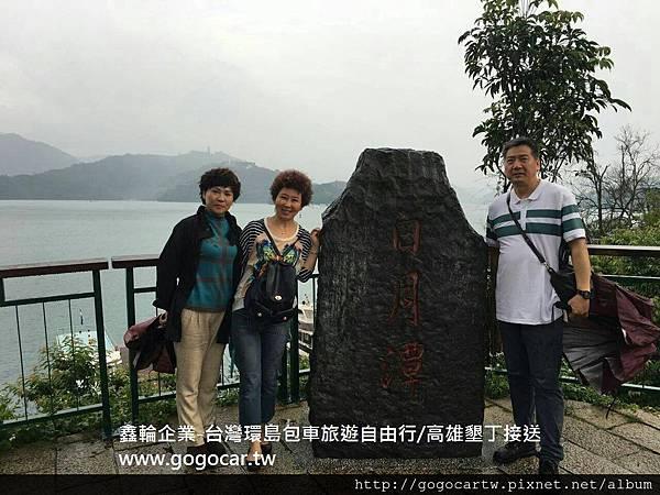 105.4.26周小姐3人清境日月潭阿里山2日遊.jpg