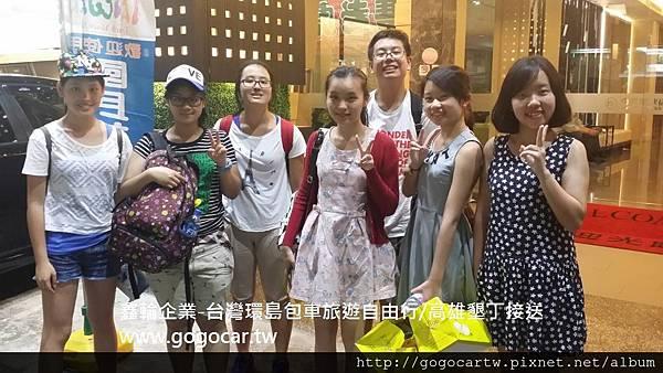 105.5.14香港蔡小姐墾丁4日遊2.jpg