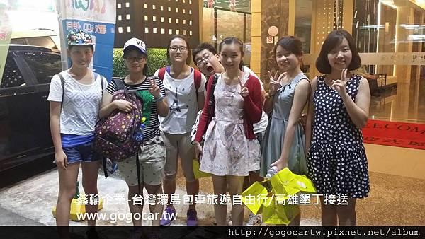 105.5.14香港蔡小姐墾丁4日遊1.jpg