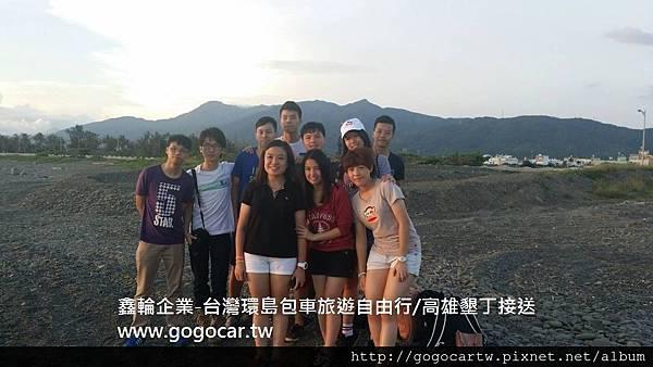 105.5.15香港張小姐10人墾丁3日遊1.jpg