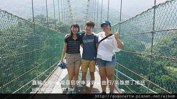 105.5.25新加坡周小姐3人高雄墾丁3日遊1.jpg