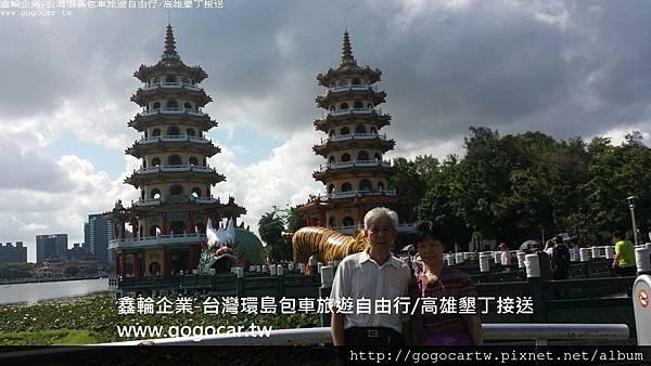 105.5.28廣州林女士2人台南高雄墾丁花東5日遊2.jpg