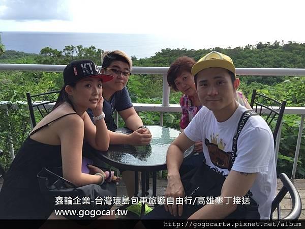 105.6.20香港陳小姐4人墾丁1日遊2.jpg