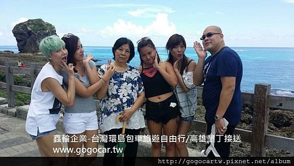 105.6.21香港劉小姐 6人墾丁1日遊3.jpg