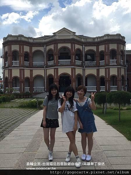 105.7.19邱小姐3人 台南1日遊.jpg