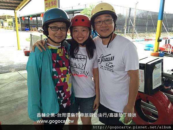 105.7.31香港梁先生3人墾丁高雄4日遊2.jpg