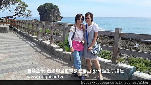 105.8.3香港梁小姐2人墾丁台南2日遊1.jpg