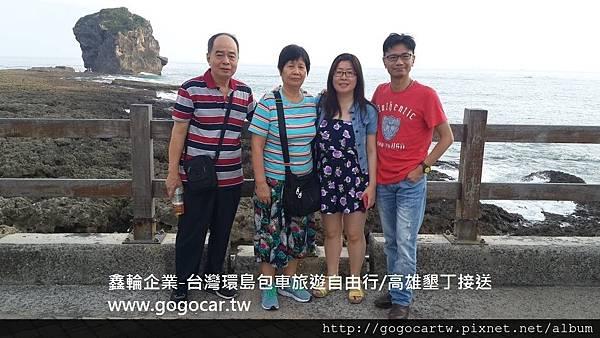 105.8.7楊先生4人清境高雄墾丁台南5日遊2.jpg