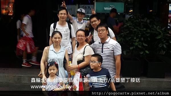 105.8.9上海莊先生4大4小台北台中南投6日遊.jpg
