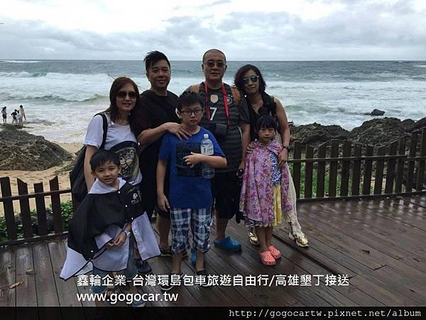 105.8.15王先生4大3小墾丁台北4日遊.jpg