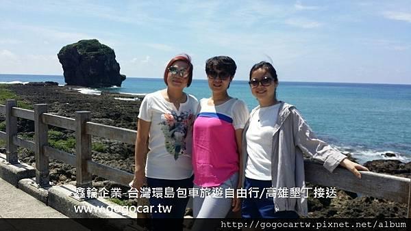 105.9.10香港孫小姐4人墾丁1日遊1.jpg