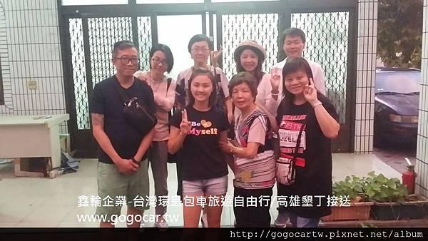 105.9.17香港李小姐8人高雄墾丁5日遊.jpg