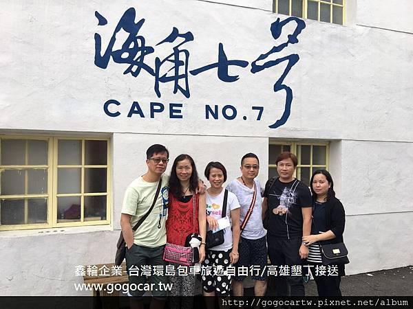 105.10.7香港朱小姐6人墾丁4日遊.jpg