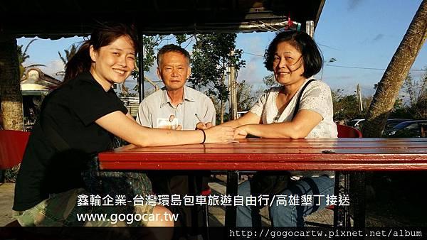105.10.29香港莊小姐3人高雄墾丁3日遊.jpg