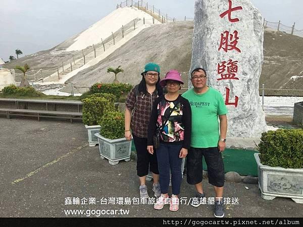 105.11.12香港TRACY 3 人 台南包車遊.jpg