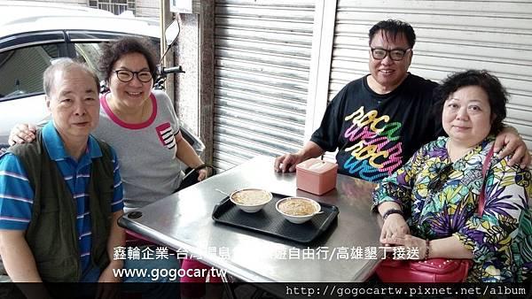 105.11.24香港戴小姐4人墾丁2日遊2.jpg