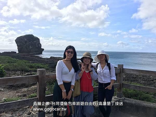 105.11.25香港譚小姐3人墾丁高雄1日遊.jpg