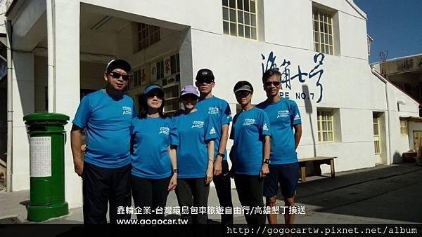 105.12.23香港呂先生6人高雄台南墾丁5日遊3.jpg