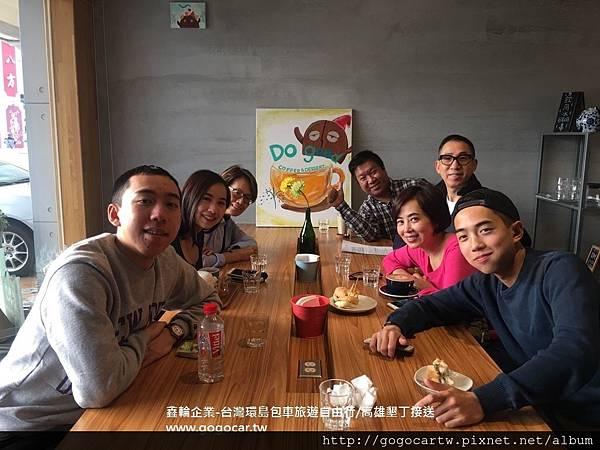 105.12.23香港張先生6人高雄台中台北7日遊.jpg