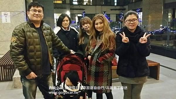 105.12.27台灣黃小姐清境2日遊.jpg
