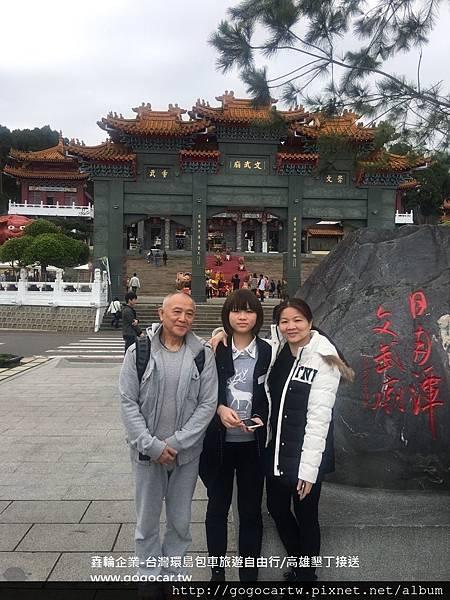 106.1.24廣東吳小姐3人台灣自由行1.jpg