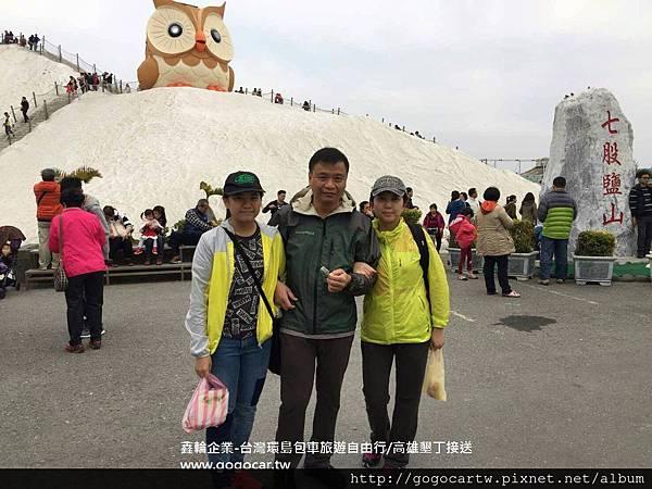 106.1.30香港黃小姐3人 高雄台南阿里山墾丁6日遊.jpg
