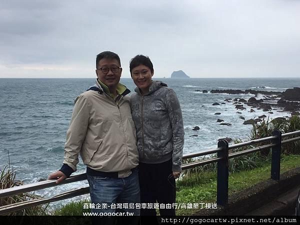 106.1.31廣東寧先生3人台灣5日遊4.jpg