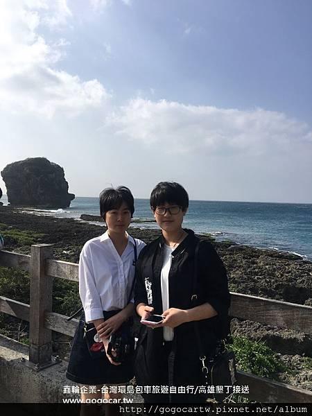 106.2.7浙江徐小姐2人墾丁1日遊.jpg
